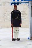 Guardsman near parliament in Athens, Greece Stock Photo