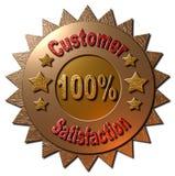 Guarnizione 100% di soddisfazione del cliente Immagini Stock