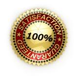 Guarnizione garantita soddisfazione Immagine Stock