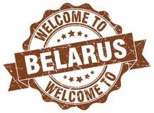 Guarnizione rotonda del nastro della Bielorussia Fotografia Stock Libera da Diritti