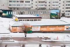 Gubakha, зона перми, Россия - 16-ое апреля 2017: Магазин цифрового ho Стоковые Фото
