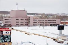 Gubakha, Perm region Rosja, Kwiecień, - 16 2017: Administracyjny bui Fotografia Royalty Free