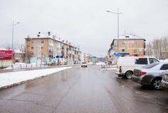 Gubakha, Perm region Rosja, Kwiecień, - 16 2017: Miasto krajobraz dalej Zdjęcia Royalty Free