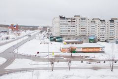 Gubakha, Perm region Rosja, Kwiecień, - 16 2017: Miasto wiosny landsc Obraz Royalty Free