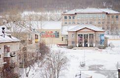 Gubakha, região do permanente, Rússia - 16 de abril 2017: Salão do encaixotamento foto de stock
