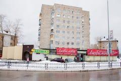 Gubakha, regione di perm, Russia - 16 aprile 2017: Farmacia e stor Fotografia Stock Libera da Diritti