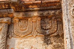 Gubyaukgyi Temple Bagan Stock Image