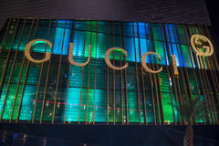 gucci Stock Afbeelding