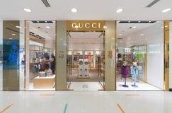 Gucci childrens clothing in Ocean Terminal, Hong Kong Royalty Free Stock Photos