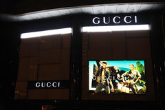 Gucci Fashion Boutique Royalty Free Stock Photo