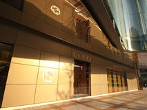 GUCCI flagship store Royalty Free Stock Images