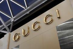 Gucci logo. GUCCI brand logo in Hangzhou city, Zhejiang province, China royalty free stock image
