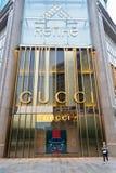Gucci memorizza Fotografia Stock Libera da Diritti