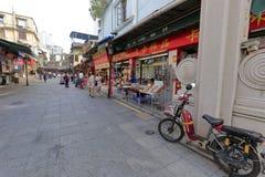 Guchengdonglu路商业街 免版税库存照片
