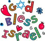 Guden välsignar Israel Cartoon Doodle Text royaltyfri illustrationer