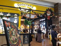 Gudetama Cafe Singapore Royalty Free Stock Images