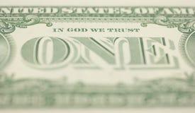 gudförtroende Arkivbild
