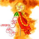 Gudi Padwa ilustración del vector