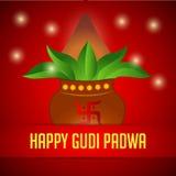 Gudi Padwa Fotografia de Stock