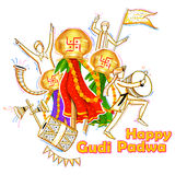 Gudi Padwa celebration of India Stock Photo