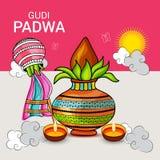 Gudi Padwa. Royalty Free Stock Image