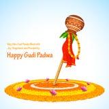 Gudi Padwa royalty free illustration