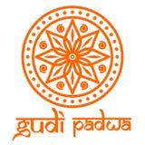 Gudi Padwa. Mandala, rangoli and lettering. Gudi Padwa Festival celebrated by Maharashtrians. Mandala, rangoli and lettering. Vector illustration for Gudi Padwa stock illustration
