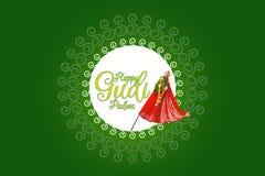 Gudi Padwa Marathi New Year royalty free illustration