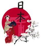 Gueixa e Kanji Foto de Stock