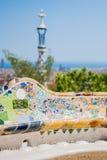 Guell公园 免版税库存图片