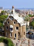 公园Guell巴塞罗那,西班牙 免版税图库摄影