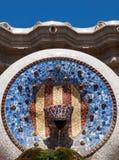 Guell del parc di Barcellona Fotografie Stock
