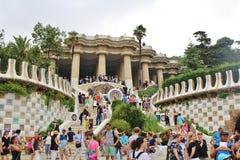 guell parc barcelona Zdjęcie Stock