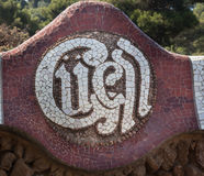 Guell Park Barcelona Catalunia Spain Stock Image