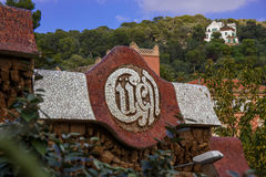 Guell park. Royalty Free Stock Photography