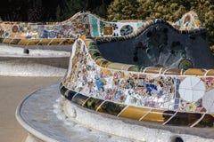 Guell Parkowy Barcelona Catalunia Hiszpania Fotografia Royalty Free