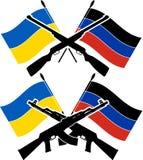 Guerra civil ucraniana libre illustration