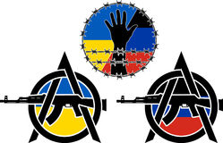 Guerra en Ucrania Imágenes de archivo libres de regalías