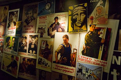Guerra fredda del museo Immagini Stock Libere da Diritti