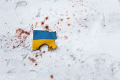 Guerra in Ucraina Fotografie Stock Libere da Diritti
