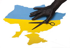 Guerra in Ucraina Immagini Stock