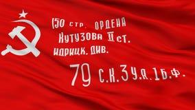 Guerra Victory Flag Closeup View de URSS ilustração royalty free