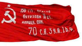 Guerra Victory Flag de URSS, isolada no branco ilustração do vetor