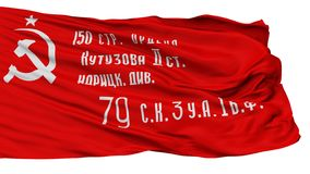Guerra Victory Flag de URSS, isolada no branco ilustração stock
