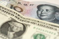 Guerre di valuta Fotografie Stock Libere da Diritti