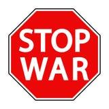 Guerre octogonale rouge d'arrêt de signe Photographie stock