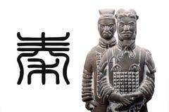 Guerrero chino de la terracota Foto de archivo