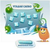 Guess the word in Russian language Stock Photography