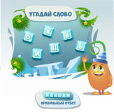Guess the word in Russian language Royalty Free Stock Photography