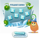 Guess the word in Russian language Royalty Free Stock Photos